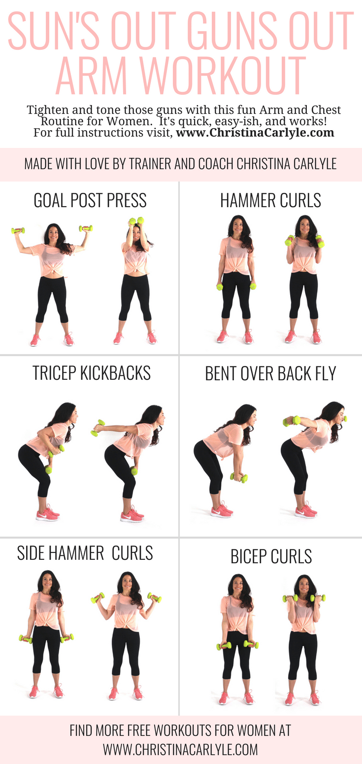 Sun's Out Guns Out Arm Workout for Tight Toned Arms | A fun fat burning Arm and Chest home workout routine for women and beginners | Get full instructions on how to do this arm workout here: https://www.christinacarlyle.com/suns-out-guns-out-arm-workout/